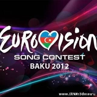 Евровидение.Финал (2012)